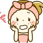 日焼けで顔にブツブツが出来てしまって痒い!化粧水は使って平気?