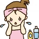 季節の変り目は肌が荒れて顔がくすむ!私のとっておきはアルビオンの乳液!