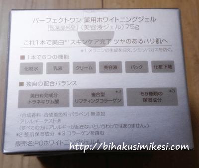 2016-10-26_15h55_53