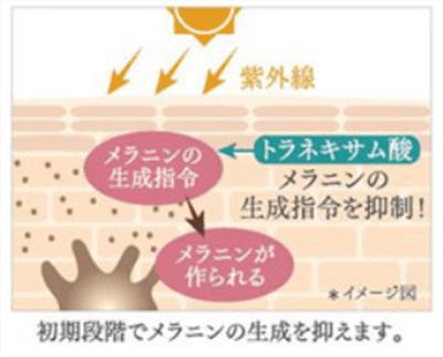 2016-10-27_10h42_31